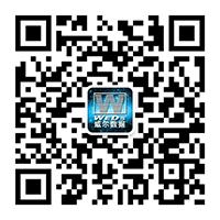 微信公众号-订阅号